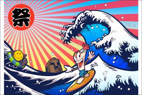 mainmatsuri-thumb-822x548-24486